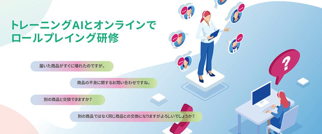 Premier Digital Technology